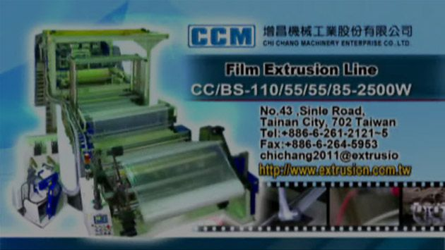 Co-Extrusion Air Bubble Film Extrusion Line